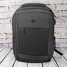 Качественный мужской рюкзак Антивор и USB переходником для ноутбука. РК21-1