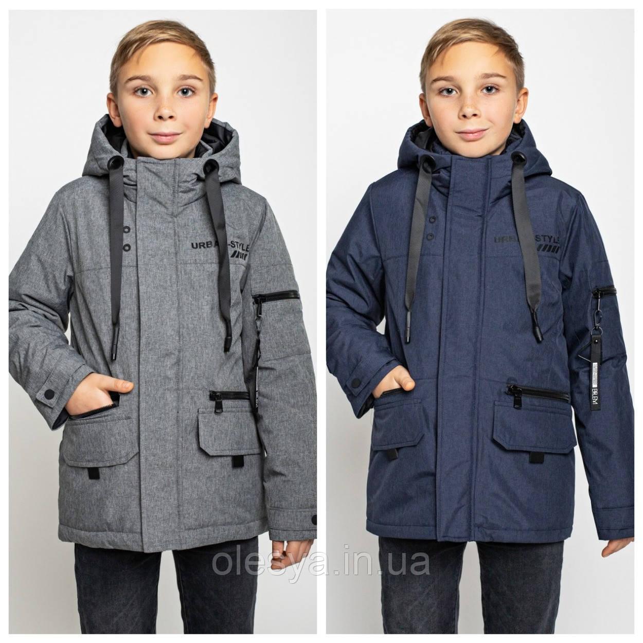 Демисезонная куртка парка на мальчика Алекс Размеры 122 - 164 Новинки весны 2020