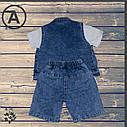 Летний джинсовый комплект 3-ка для мальчика 2-3-4-5 лет, фото 2