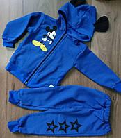 Детский спортивный костюм Микки и Мини   на мальчика или девочку разных цветов  ,   купить