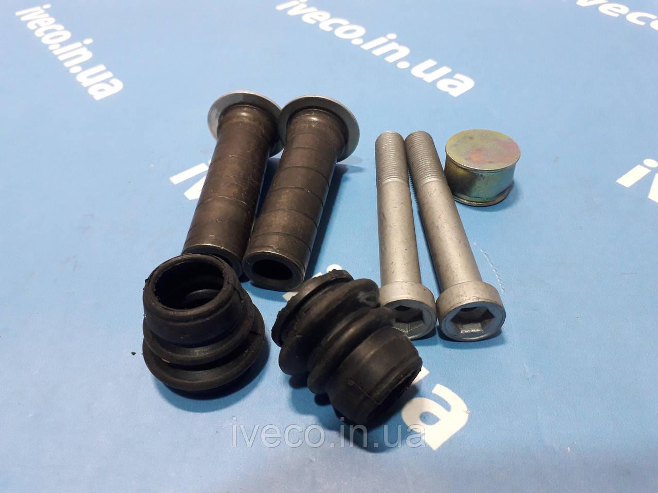 Ремкомплект суппорта Girling переднего заднего Iveco Eurocargo Ивеко Еврокарго 93161029 93161472 SJ1034 SJ1035