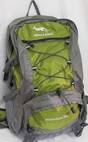 Туристический рюкзак 35 л. с рамой, Wallaby Артикул: М016-2 зелёный, красный, серый