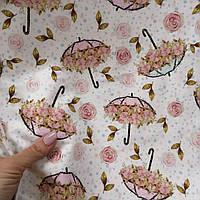 Футер Цветочный зонтик - 185см. (диджитал). Приход 29.03