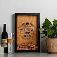 """Копилка для винных пробок """"Wine time for boss"""" оригинальный подарок. Деревянная рамка для винных пробок"""