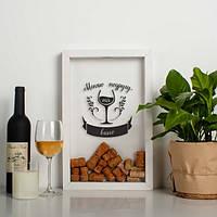 """Копилка для винных пробок """"Меняю подругу на вино"""" оригинальный подарок. Деревянная рамка для винных пробок"""
