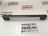 Ручка 224-256mm BERGAMA антрацит