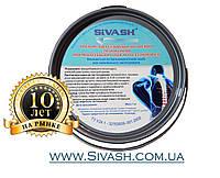 Лечебная грязь при грыжах 1кг Целебная грязь имеет сертификат качества