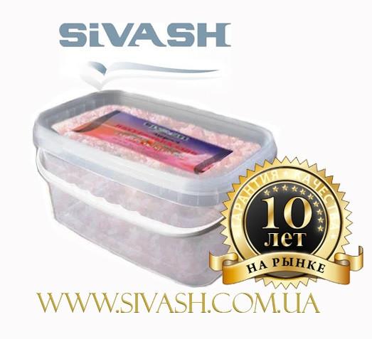 Натуральная соль озера Сивашс бета-каротином 6 кг (Розовая)