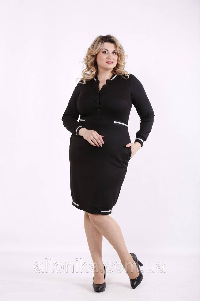 Женское нарядное платье / Размеры от 42 до 74