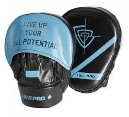 Лапы для бокса LivePro Focus Pad LP8604