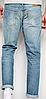 Джинсы Levis 511 - Dusted, фото 2