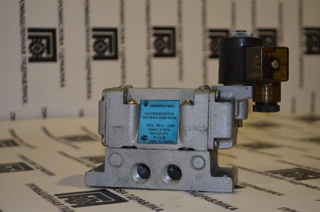 Пневмораспределитель 5Р2 231-02-0-1 (без плиты)