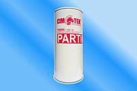 Фильтр тонкой очистки дизельного топлива, 260-30 (до 65 л/мин) CIM-TEK