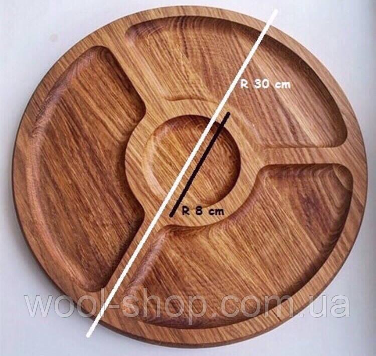 Деревянная круглая менажница на 3 деления + соусница D40см.