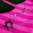 Серебряное колье Звезда Давида - Кулон Звезда Давида серебро родированное, фото 3
