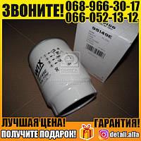 Элемент фильтра топливного (сепаратора) КАМАЗ ЕВРО-2 (пр-во WIX-Filtron) (арт. 95149E)