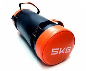 Мешок для кроссфита CORE BAG 5 кг
