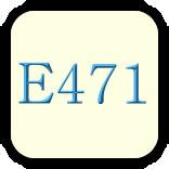 Эмульгатор Е471