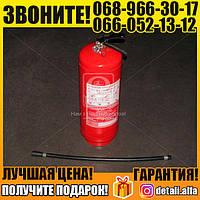 Огнетушитель порошковый ОП6 6кг. , (арт. ОП-6)
