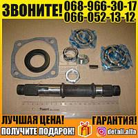 Ремкомплект привода вентилятора МАЗ (нового образца) (полный) (арт. 236.1308000-05)