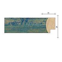 Рамка из деревянного багета 40х50 см db02 - №2 Синий