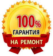 Гарантийное обслуживание кондиционеров в Одессе