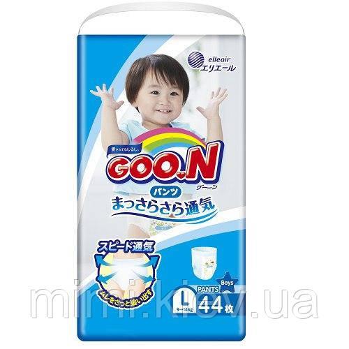 Goo.n трусики-подгузники для мальчика, L 44шт