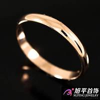 Кольцо обручальное 0,3 см