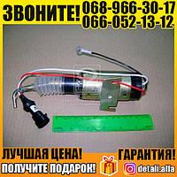Электромагнит ГАЗ 3308 останова двигателя 24V (покупной ГАЗ) (арт. ЭМ.19-03)