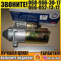 Стартер ВАЗ 2101-2107, 2121 (покупной Пекар) (арт. 5722-3708000)