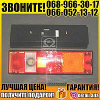 Фонарь МАЗ, КАМАЗ (ЕВРО) задний правый 24В с боковым габаритным фонарем (пр-во Руденск) (арт. 7462.3716)