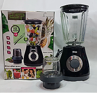 Блендер-измельчитель с кофемолкой DSP KJ 2056  400W 5 скоростей
