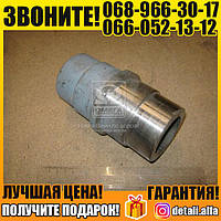 Втулка подшипника БДТ-7 (7515)(пр-во Украина), (арт. БДТ 01.023)