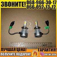 Лампа LED H7 12/24V диод радиатор 6500К, S1 (пр-во Китай), (арт. Н7 6500K)
