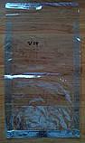 Пакет ПВХ об'ємний V50, фото 2