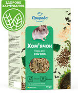 Корм Природа «Хомячок» для мелких грызунов 500 грамм