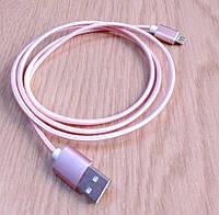 Магнитный кабель Micro USB - USB Elough E04 для мобильных телефонов, фото 1