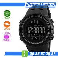 Часы Наручные Skmei Clever 1250 Bluetooth
