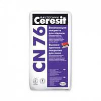Ceresit CN 76. Высокопрочное покрытие для пола 25 кг