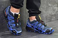 Мужские кроссовки в стиле Salomon Speedcross 3, синие 42 (26,9 см)