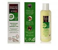 репейное масло  шампунь от выпадения волос