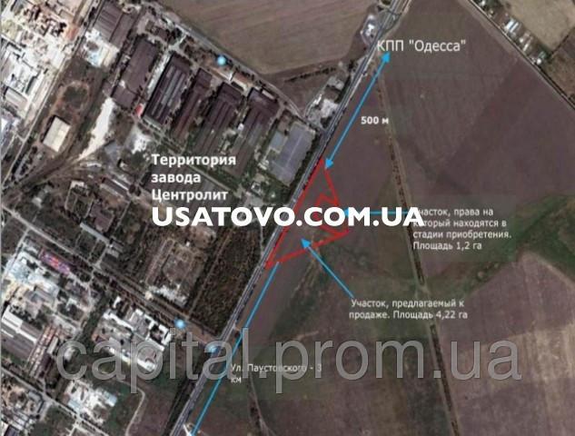 Продажа земли коммерческого назначения в Одесской области