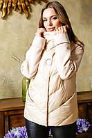Демисезонная женская Куртка ТМ Nui Very Фиона Размеры 44 46