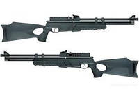 Пневматическая винтовка Hatsan AT 44-10PA