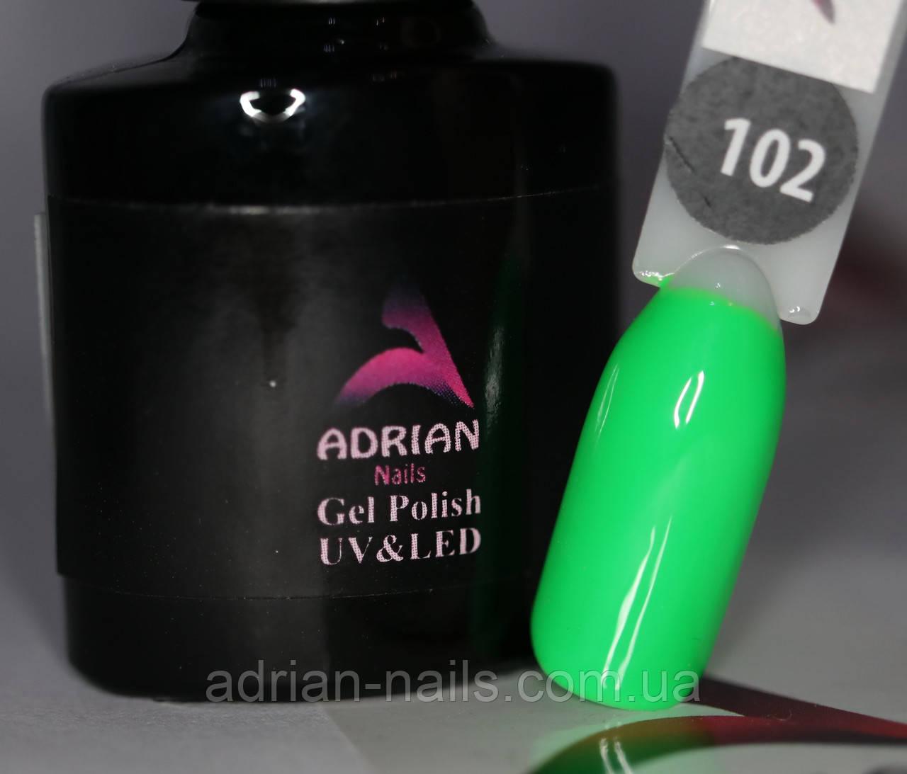 Гель-лак Adrian Nails 10ml - 102