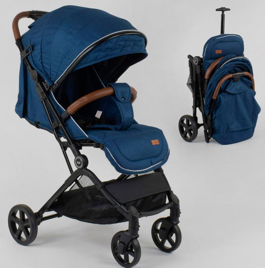 """Коляска прогулочная детская C-1001 """"JOY""""  Синяя , ручка-чемодан"""