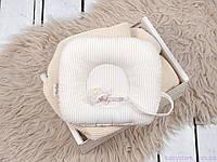 """Детская ортопедическая подушка для новорожденных с держателем для пустышки """"Бежевые полосы"""""""