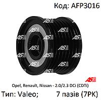 Шкив ((муфта) генератора F-236675.02, F-236675.03, F-236675.04, F-561464, F-561464.02, F-561464.03, AS AFP3016