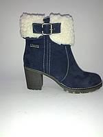 Кожаные женские синие зимние стильные удобные модные полусапожки 38р Liv