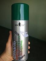 Эмаль для стальных и оцинкованых поверхностей Newton Тёмно-зелёная RAL  6005 400мл